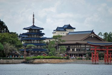 Disney Point Epcot Japão