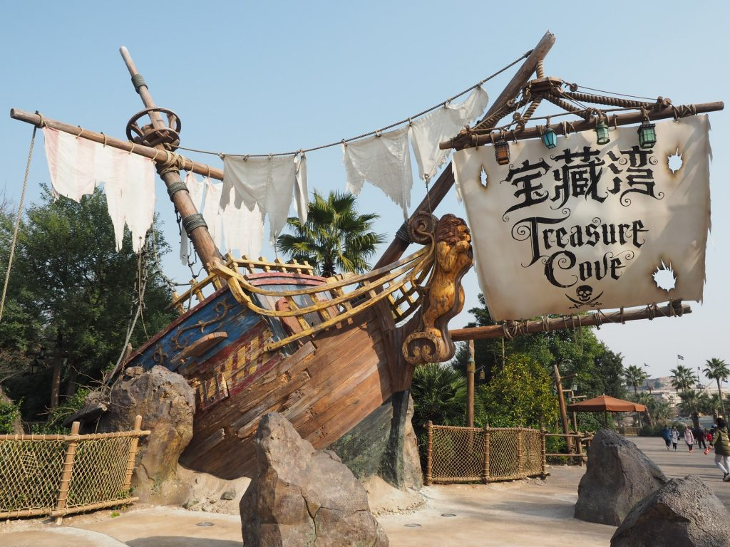 Curiosidades Shanghai Disneyland Pirates Cove